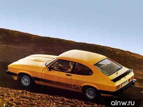 Программа диагностики Ford Capri III Купе