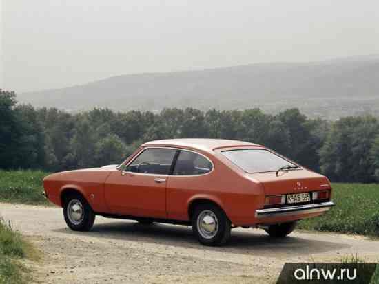Каталог запасных частей Ford Capri II Купе