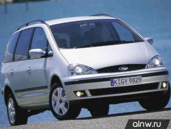 Ford Galaxy I Рестайлинг Минивэн