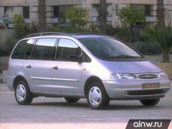 Ford Galaxy I Минивэн