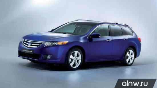 Руководство по ремонту Honda Accord VIII Универсал 5 дв.