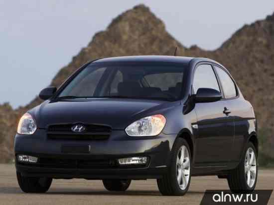 Руководство по ремонту Hyundai Accent III Хэтчбек 3 дв.
