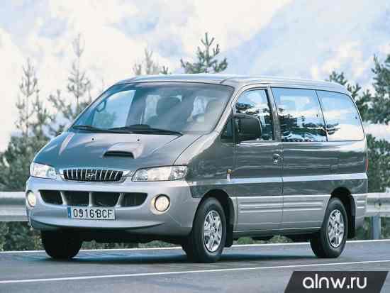 Hyundai Starex (H-1) I Минивэн