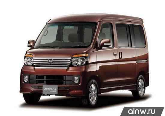 Руководство по ремонту Daihatsu Atrai