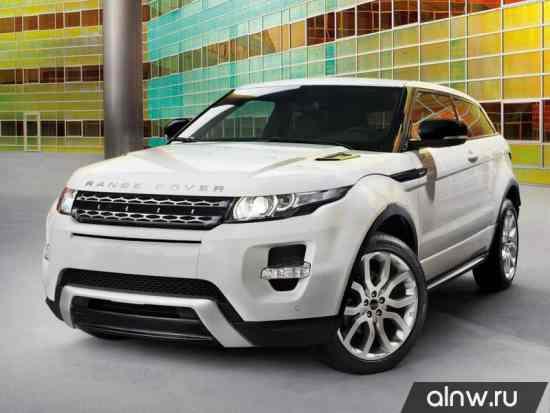 Инструкция по эксплуатации Land Rover Range Rover Evoque  Внедорожник 3 дв.