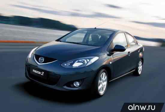 Mazda 2 II (DE) Седан
