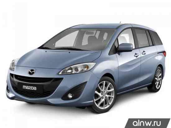 Mazda 5 II (CW) Компактвэн