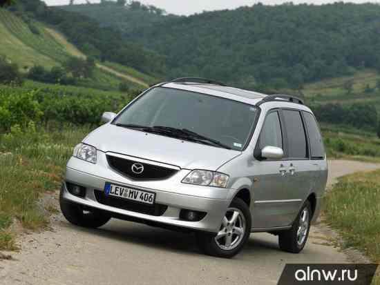 Mazda MPV II (LW) Компактвэн