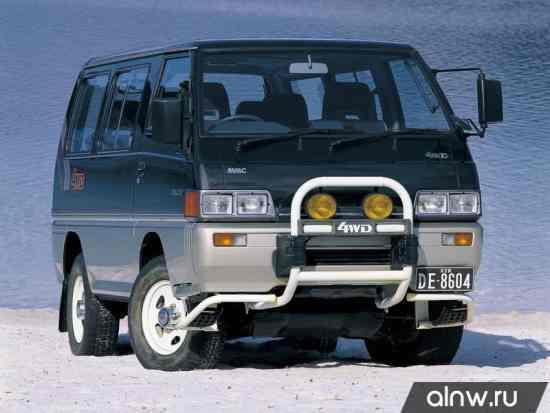 Mitsubishi Delica III Минивэн