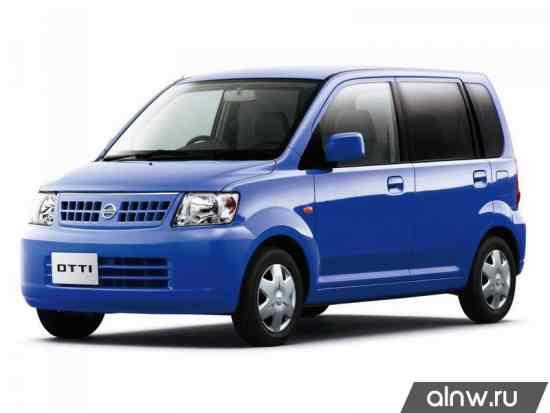 Nissan Otti (Dayz) I (H91) Хэтчбек 5 дв.