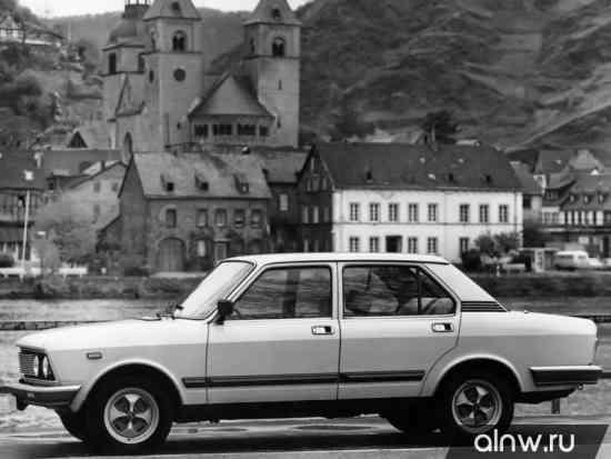 Каталог запасных частей Fiat 132