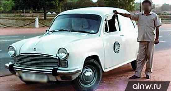 Каталог запасных частей Hindustan Ambassador