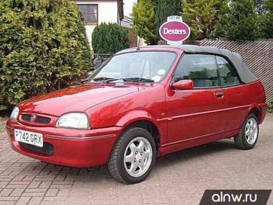 Rover 100  Кабриолет