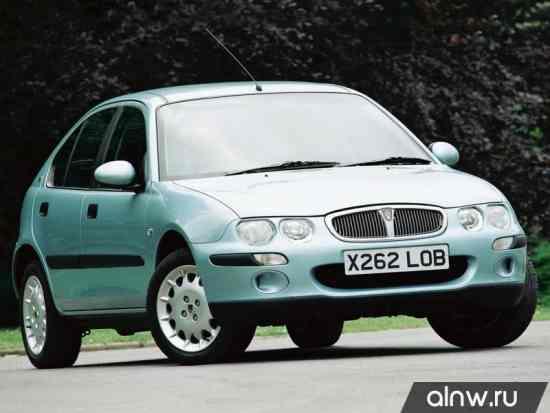 Rover 25  Хэтчбек 5 дв.
