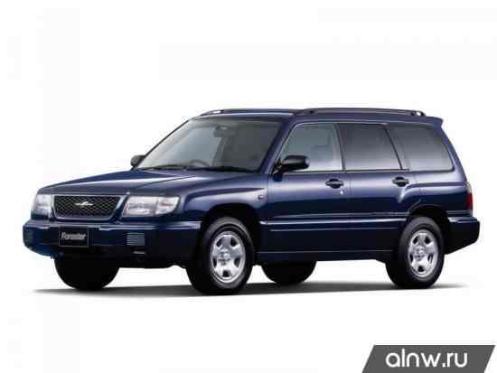 Subaru Forester I Универсал 5 дв.