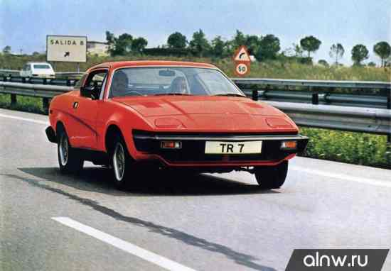 Triumph TR7  Купе