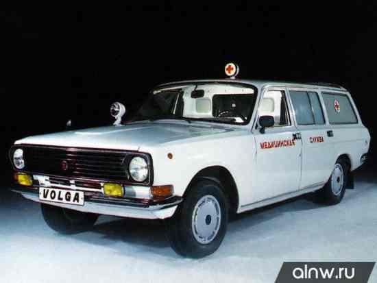 ГАЗ 24 Волга II (2410) Универсал 5 дв.