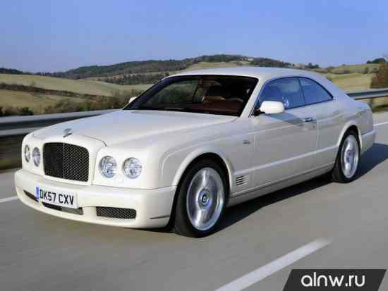 Bentley Brooklands II Купе