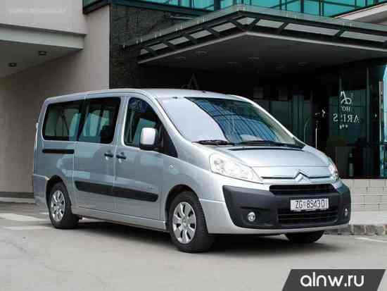 Citroen Jumpy II Минивэн