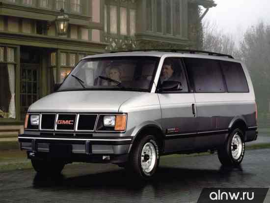 GMC Safari I Минивэн