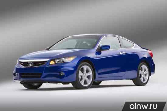 Honda Accord VIII Купе