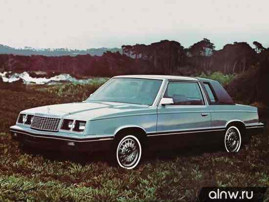 Plymouth Caravelle  Купе